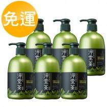 【防疫必備】茶籽植萃制菌洗手露6瓶組(免運)