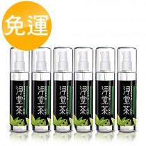 【防疫必備】防護乾洗手凝露6瓶組(免運)