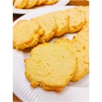 【樸園嚴選】非麵粉無麩質鬆餅乾(檸檬口味)