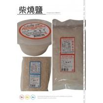 手工柴燒水晶鹽 (食用海鹽) 600g